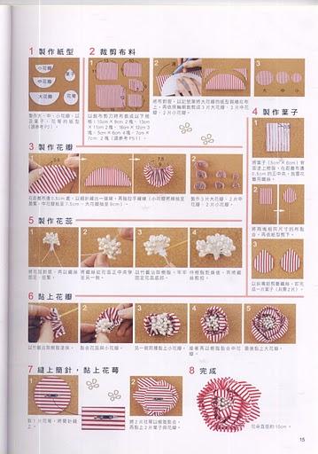 цветы из ткани 3 (359x512, 55Kb)