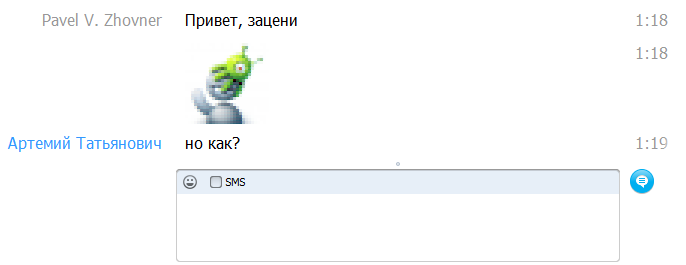 3249162_img4skype (686x265, 11Kb)