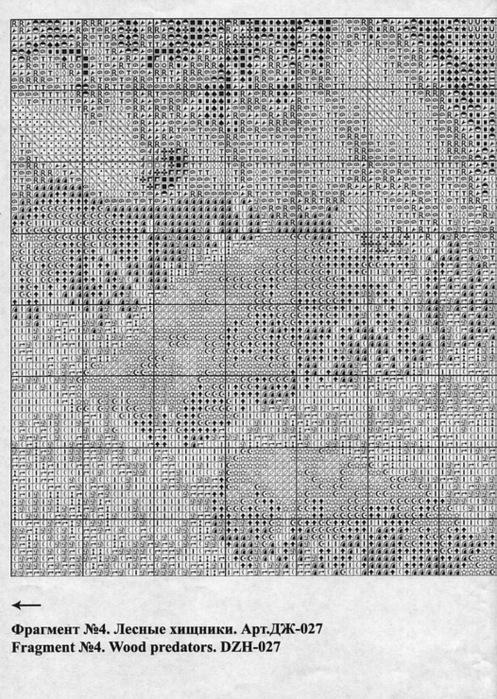 157851--51244326-m750x740-u0f17a (497x700, 190Kb)