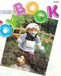 Превью robin-book-of-toys_1 (390x481, 46Kb)