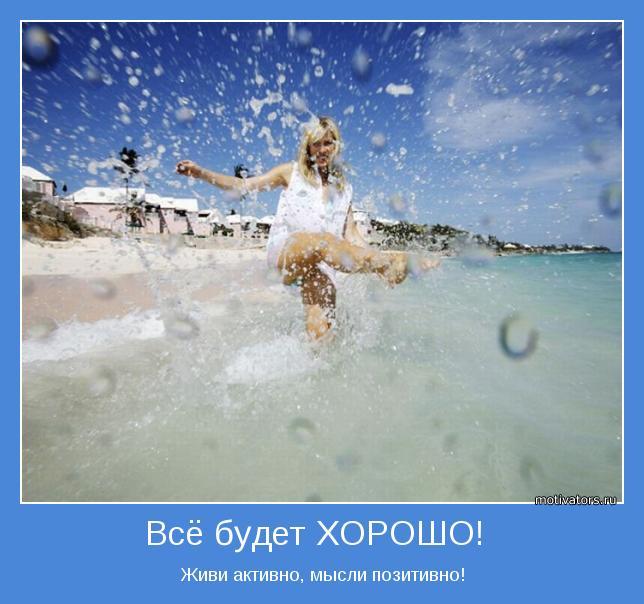 3841237_motivator30778 (644x604, 53Kb)