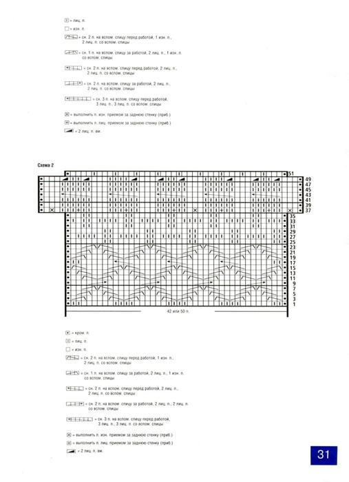 муж 4 3 (507x700, 123Kb)