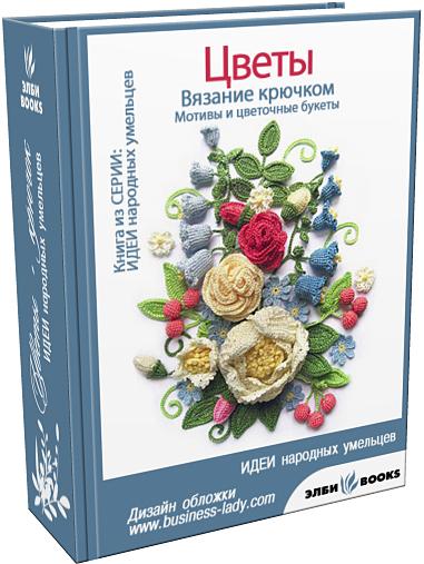 4090750_oblflowerskruchok300 (381x507, 163Kb)