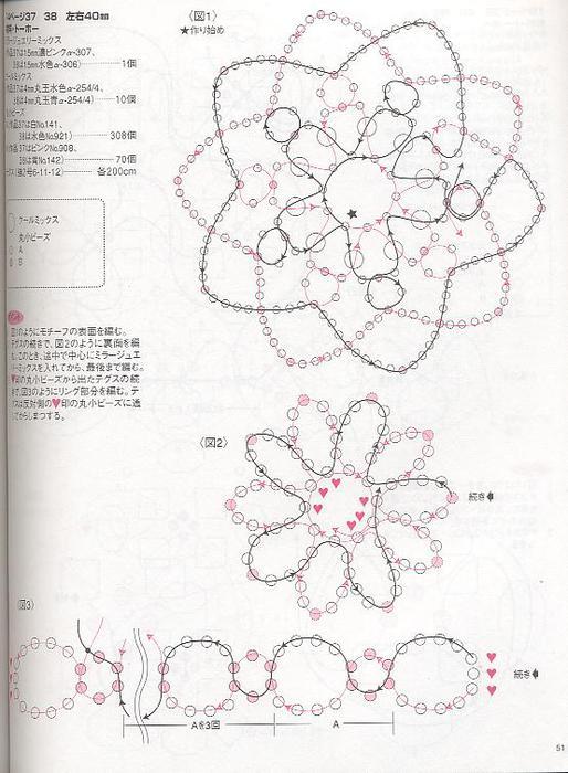 048 (514x700, 63Kb)