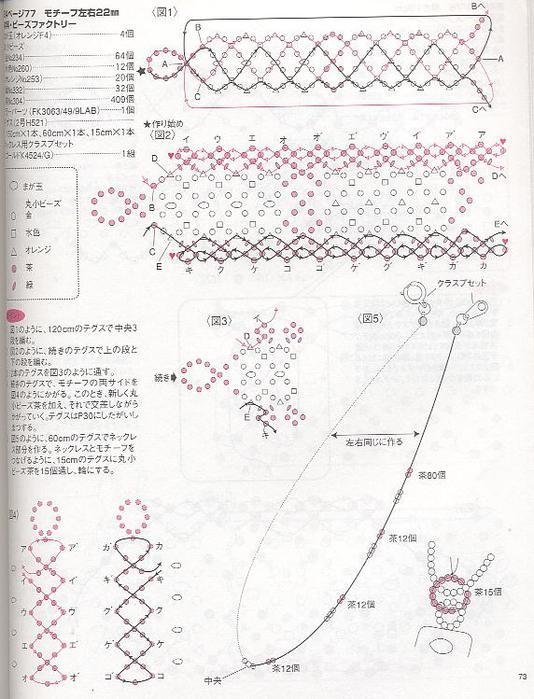 069 (534x700, 73Kb)