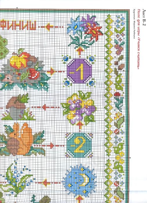 Схемы для вышивки из журнала чудесные мгновения7