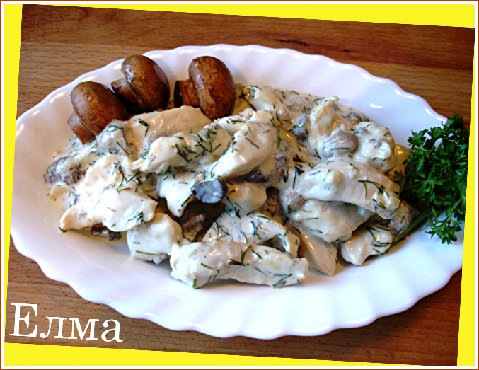 Куриная грудка с грибами. Елма рецепты/3672497_DSC04251__kopiya (677x523, 149Kb)