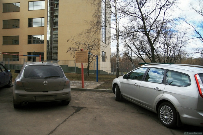 3676705_russianwayofparking22 (700x466, 273Kb)