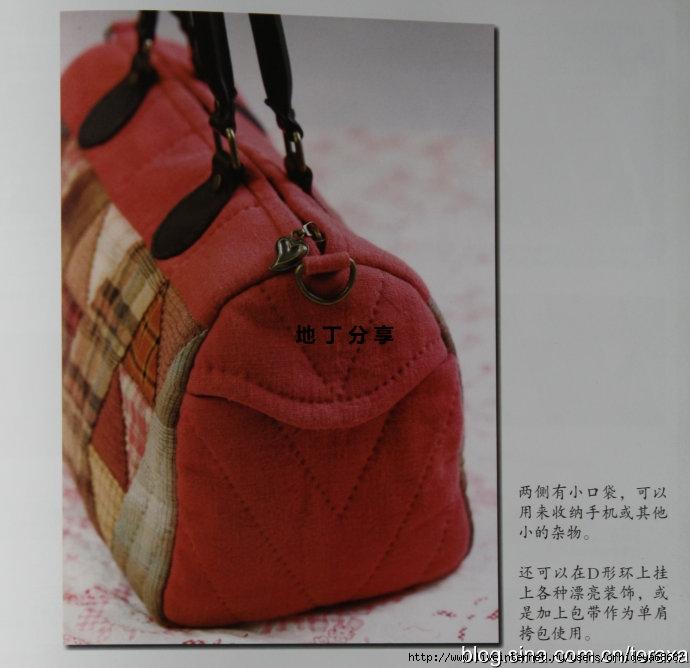 Мастер класс пошив сумки из ткани своими руками