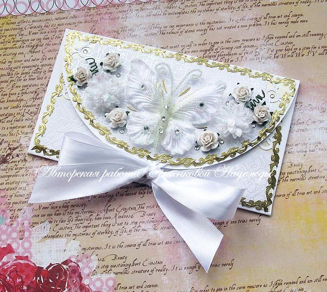 Конверты свадебные скрапбукинг