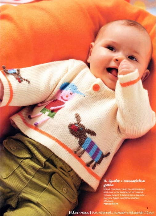 Вязаный свитер для малыша 7