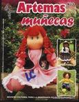 Превью ARTEMAS MUNECAS (371x480, 70Kb)