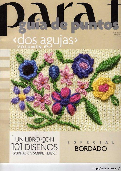 Вышивка по вязаному полотну: схемы и мастер-классы (видео)