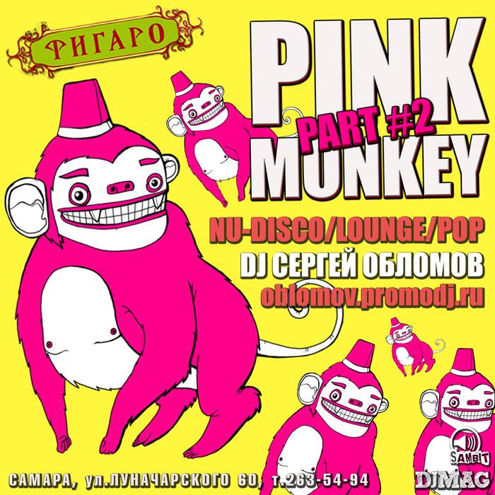 PINK MONKEY #2 @ Таверна Фигаро (11 января) (700x700, 457Kb)