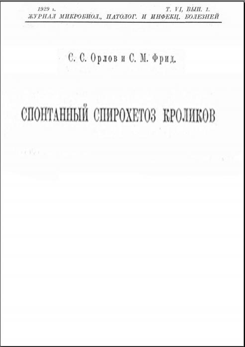 3555520_cpontanny_spirohitos (493x700, 66Kb)
