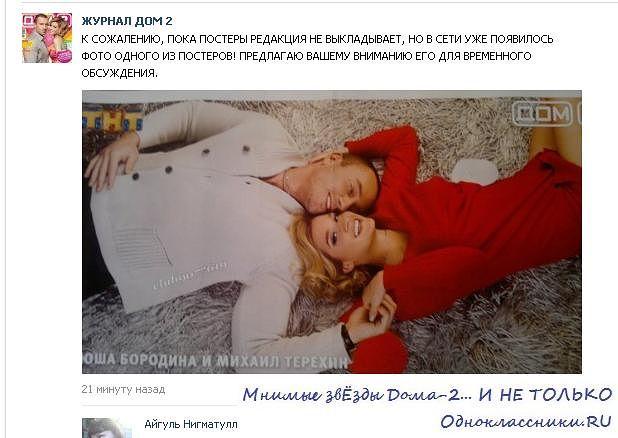 http://img0.liveinternet.ru/images/attach/c/4/82/721/82721454_large_6b59e26db255.jpg