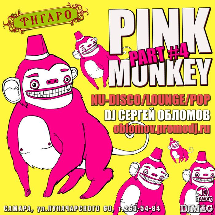 PINK MONKEY #4 @ Таверна Фигаро (25 января) (700x700, 456Kb)