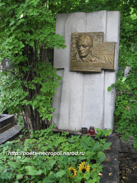4514961_mogila_Sokolova (450x600, 145Kb)