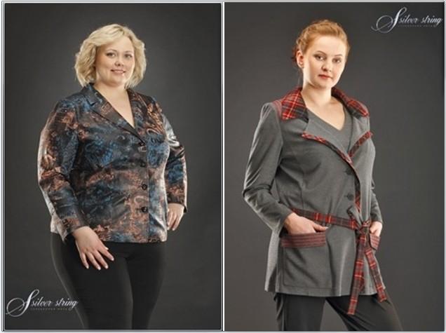 Артабан Интернет Магазин Женской Одежды