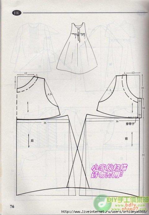 Одежда для беременных выкройки фото
