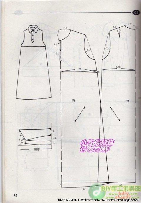 Пальто для беременных сшить своими руками выкройки 64