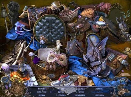 Игра Замок Синей Бороды / Bluebeard's Castle/3973799_Zamok_Sinei_Borodi_2 (458x341, 52Kb)
