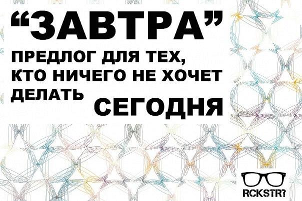 0a2bb361fa37725b134fe84bef350ebb (604x403, 93Kb)