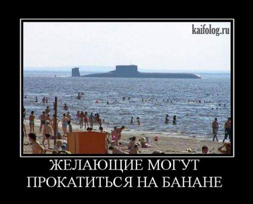 Лето море прикол
