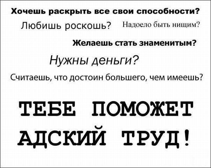 podborka_57 (700x556, 57Kb)
