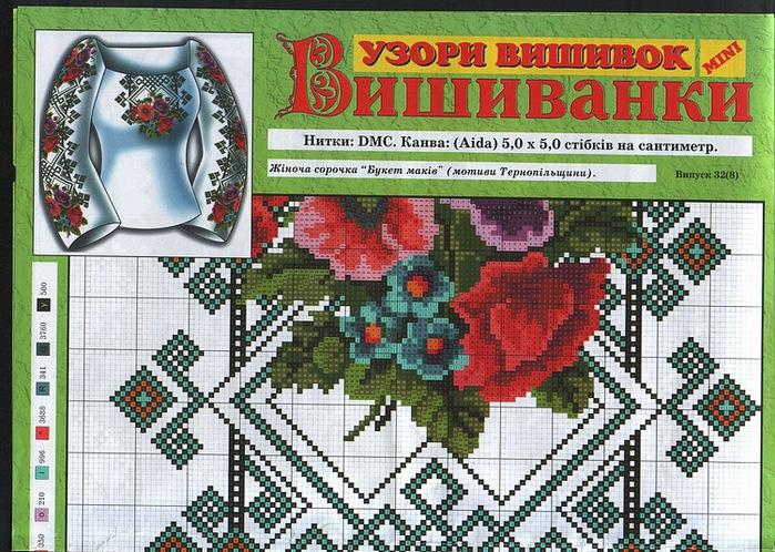 264785--43094479-m750x740-ub8f4e (700x498, 192Kb)