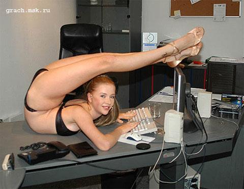 гимнастика (480x371, 41Kb)