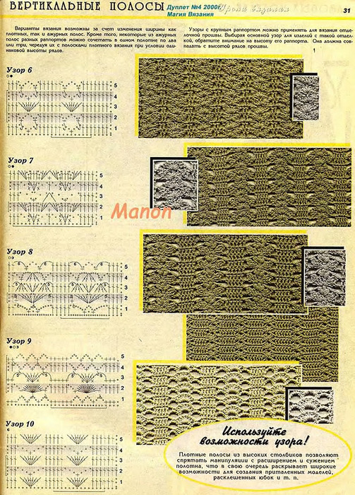 Duplet04_Page_35_Image_0001 (503x700, 241Kb)