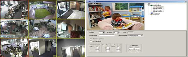 video-magazin-4 (600x182, 110Kb)