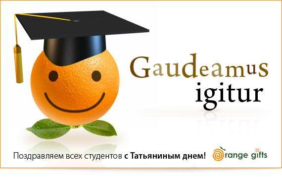 смайлик студент: