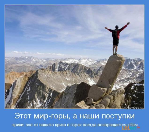 Мотиваторы позитивного настроения 9 (635x565, 49Kb)
