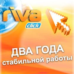 riva_250_250 (250x250, 42Kb)