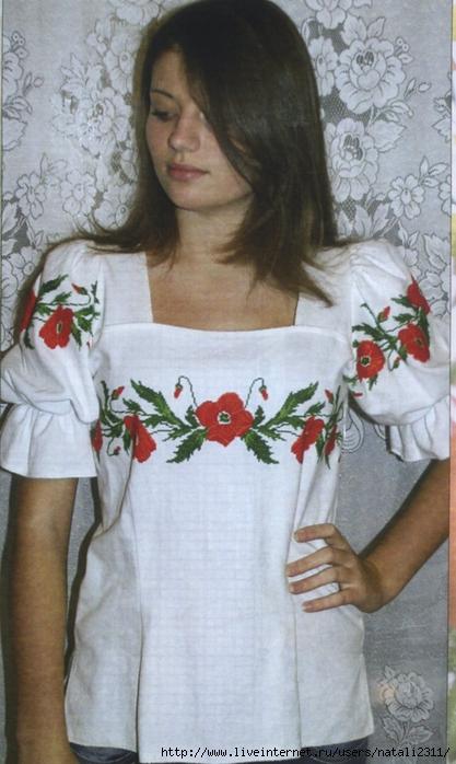 Блузка Вишита Бісером В Новосибирске