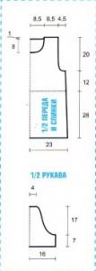 Vy`krojka-azhurnoj-kofty`-107x300 (107x300, 8Kb)