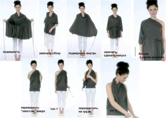 Выкройка юбки из одного куска