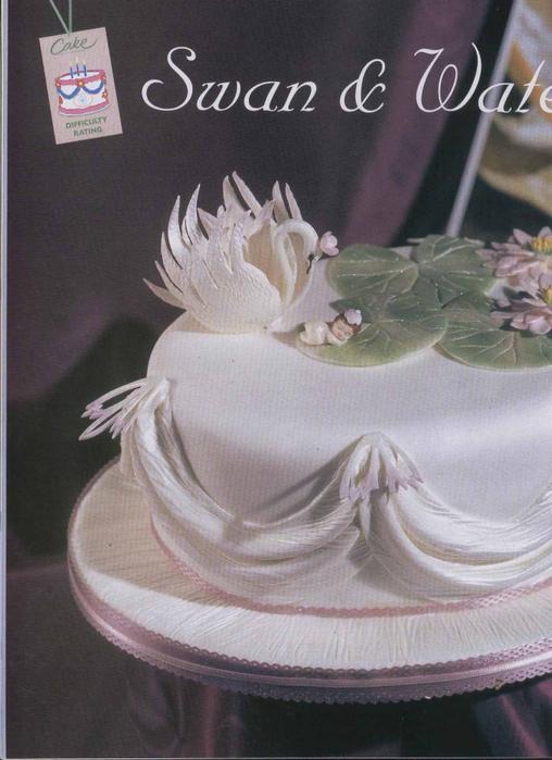 Cake craft & decorating 2006'01_Страница_45 (508x700, 327Kb)