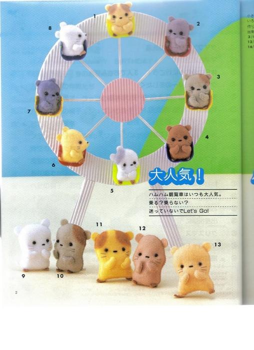 Игрушки из фетра. Журнал с выкройками 002 (508x700, 243Kb)