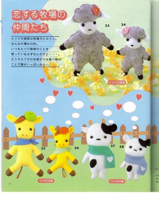 Игрушки из фетра. Журнал с выкройками 006 (508x700, 270Kb)