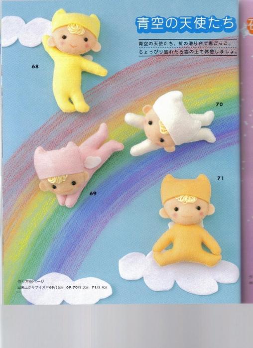 Игрушки из фетра. Журнал с выкройками 012 (508x700, 277Kb)