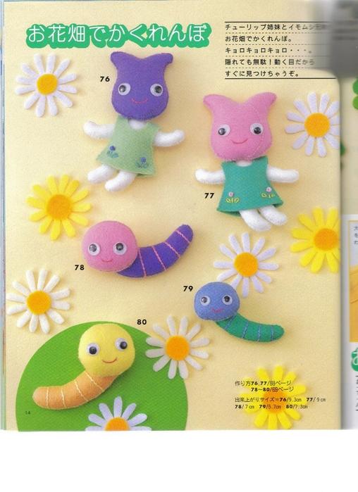 Игрушки из фетра. Журнал с выкройками 014 (508x700, 257Kb)