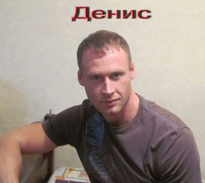 Фото Денис Майданов. Официальный сайт