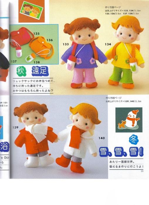 Миниатюрные игрушки из фетра. Японский журнал 023 (508x700, 261Kb)