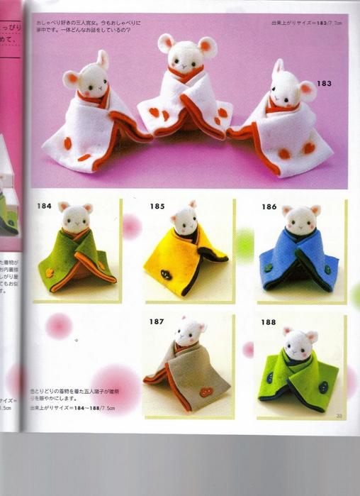 Миниатюрные игрушки из фетра. Японский журнал 033 (508x700, 236Kb)