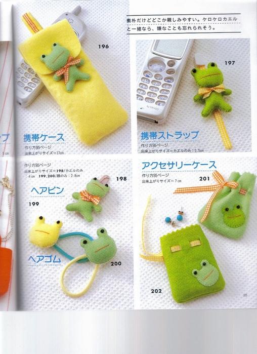 Миниатюрные игрушки из фетра. Японский журнал 035 (508x700, 278Kb)