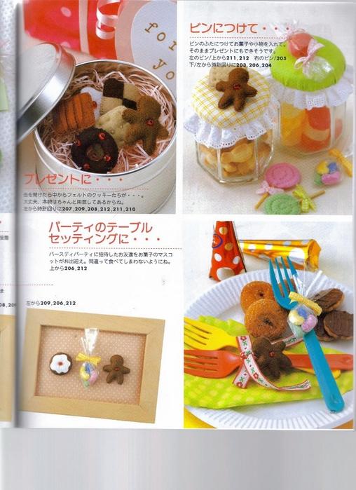Миниатюрные игрушки из фетра. Японский журнал 037 (508x700, 280Kb)