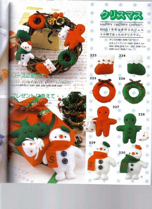 Миниатюрные игрушки из фетра. Японский журнал 039 (508x700, 294Kb)